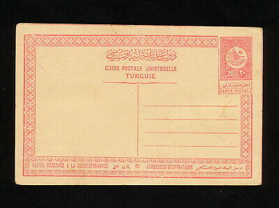 (YYAP 253) Turkey old postcard Stationery Ottoman Empire