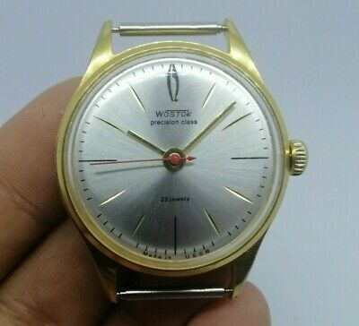 ☭ RARE Watch Vostok Precision Gold plated AU20 USSR Vintage Soviet 1959 Original
