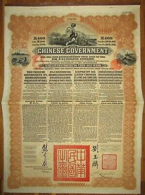 CHINA 1913 Reorganisation Loan £20 brown DAB +coupons SCRIPOTRUST certified