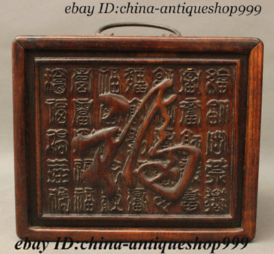 China HuangHuali Wood Carved Palace Portable Drawer Blessing Storage Jewelry Box