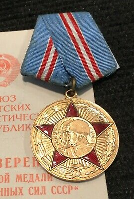RUSSIAN USSR SOVIET MEDAL OF 50 YEARS OF RED ARMY  BADGE  w/doc