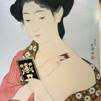 Japanese Beauty Art Collection Book Ukiyoe wood-block prints Hashiguchi Goyo R2