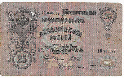 1909 Russia banknote 25 Rubles Alexander III good condition