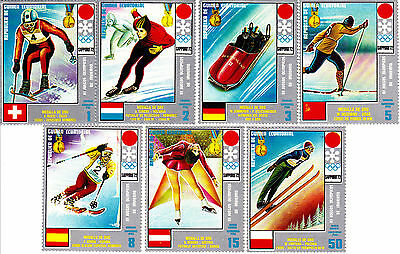 Guinea Equatorial 1972 Winter Olympic, Sapporo 1972, MNH, perf. #11