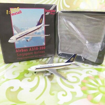 HERPA  500937 - 1:500 - Singapore Airlines Airbus A210-300 - OVP -  #J11398