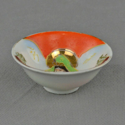 """Small Japanese Porcelain Bowl – Circa 1940/50 - marked """"Made In Japan"""""""