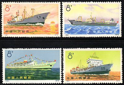 CHINA 1972 Chinese Merchant Shipping Set of Four Fresh Unmounted Mint sg2485/8