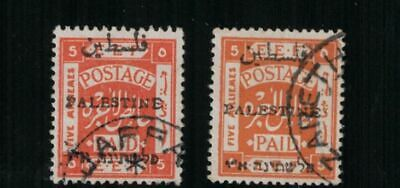PALESTINE BALE 41 and 41a --Jerusalem II both color types