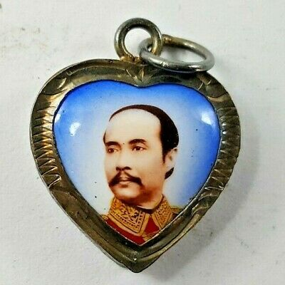 Heart shaped pendant lockets, Rama 5, Abbreviated name จปร very old silver M261
