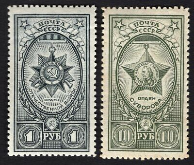 Russia USSR 1943 complete set of stamps Zagor#768-769 MNH CV=28,5$