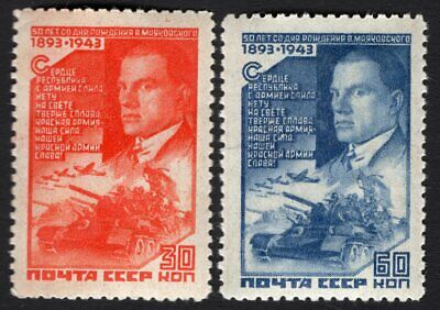 Russia USSR 1943 complete set of stamps Zagor#777-778 MNH CV=9,4$