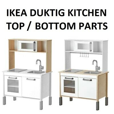 Ikea Duktig Kitchen Top / Bottom Parts Microwave Or Oven Kids Play Toy Game