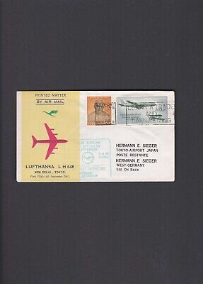 India First Flight Cover 1963 New Delhi to Tokyo