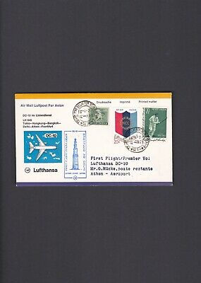 India First Flight Cover 1974 New Delhi to Athens Greece Lufthansa