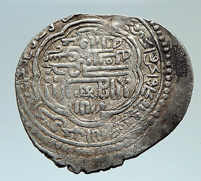 1304-1316 AD ISLAMIC Jalayrid Dynasty Sultan Ahmad Genuine Silver TN Coin i75413