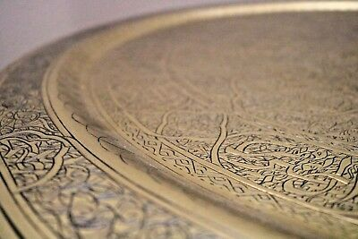 Antique Islamic Tray Table Top Arabic Calligraphy