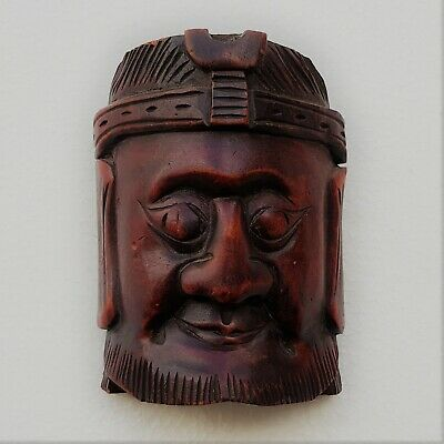 Antique Chinese Hand Carved Bamboo? Wood Wall Hanging Mask.