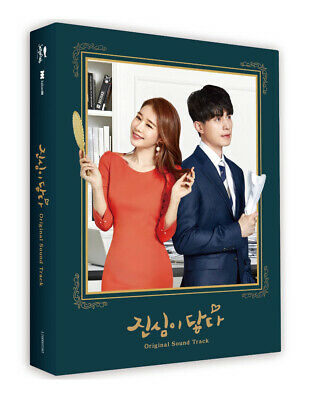 Touch Your Heart (tvN Drama) OST 2CD+60p Photobook