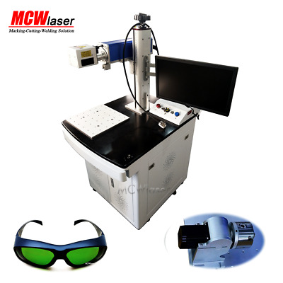 MCWlaser Raycus/ MAX 20W 30W 50W Fiber Laser Marking Engraving Machine & Rotary