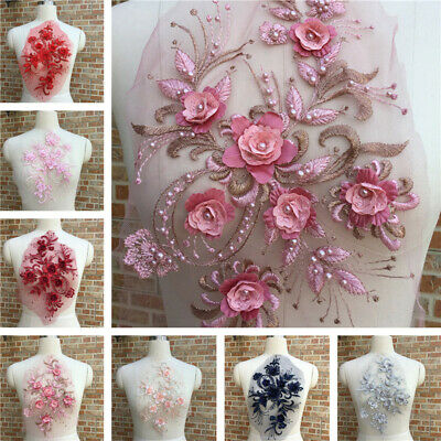 1pc DIY Flower Embroidery Bridal Lace Pearl Beads Tulle Wedding Dress Applique