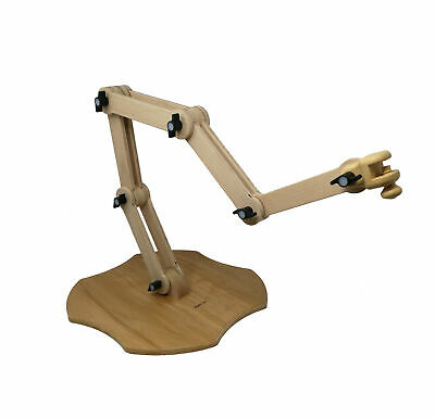 Nurge Adjustable Embroidery Seat Stand - Hand Polished Natural Wood - [79842]