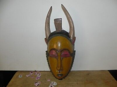"Arts of Africa - Guro  Mask - Cote D^Ivoire - 13"" Height x 5"" Wide"