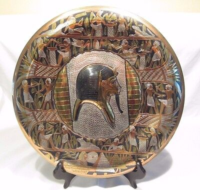 Egyptian Pharaoh Copper Plate Vintage Decorative Wall Hanging Hand Made in Egypt