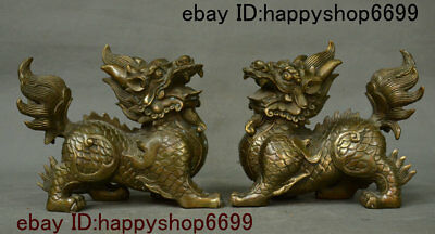 China Bronze Fengshui Plutus Beast Pixiu Brave Troops Unicorn Wealth Statue Pair Antiques Asian Antiques