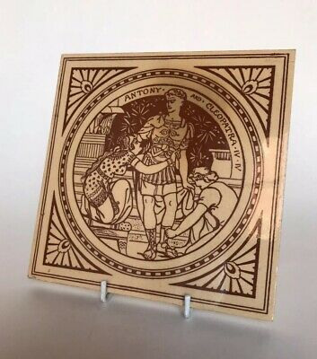 Victorian Mintons Shakespeare Series Tile - Moyr Smith