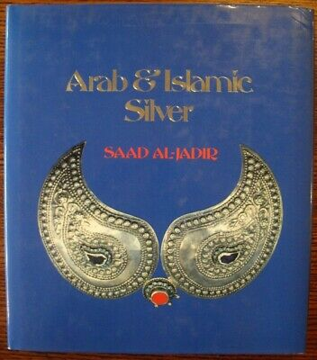 Saad Al-Jadir / Arab and Islamic Silver First Edition 1982