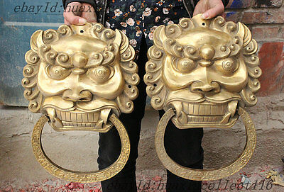 Chinese Fengshui Brass Pixiu Foo Fu Dog Lion Head Statue Door knocker Gate Pair