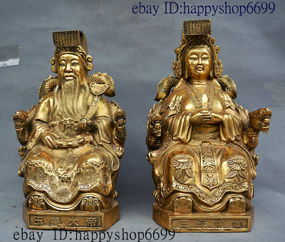 Chinese Brass Dragon Chair Ruyi Celestial Jade Emperor Queen Mother Statue Pairs