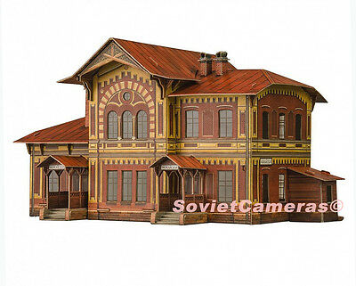 1/87 HO Scale Building Railroad Depot MOZHAYSKAYA Station Cardboard Model Kit