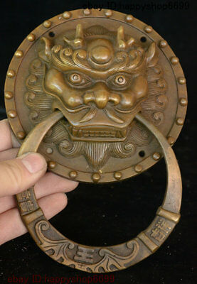 Collect Ancient China Dynasty Palace Bronze Lion Beast Head Door Knocker Statue