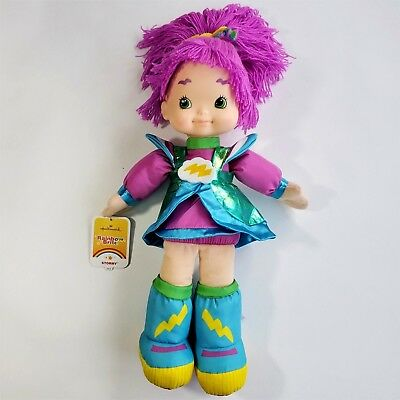 "Hallmark Rainbow Brite STORMY 16/"" Stuffed Plush Doll"