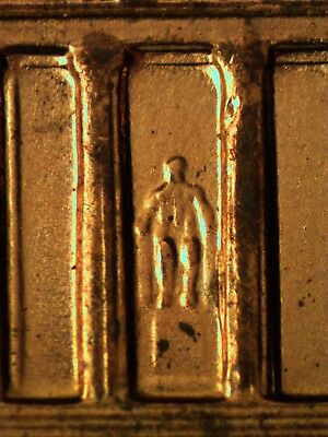 2004 P 1DR-043 Lincoln Cent Doubled Die