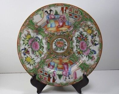 CHINESE 19th C FAMILLE ROSE MANDARIN PORCELAIN 8'' PLATE HAND PAINTED