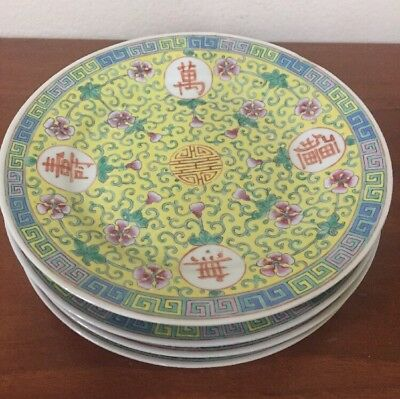 """Antique Chinese Guangxu Yellow Ground Famille Rose Flowers 7 1/2"""" Plate Set 4"""