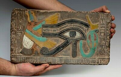 ANCIENT EGYPTIAN ANTIQUE Eye of HORUS, Plaque Stela Fragment Relief STONE, BCE