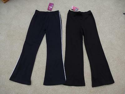 NEW  2 Pairs of Casual Trousers 6-7yrs BNWT Jogging Yoga Sports School TU George