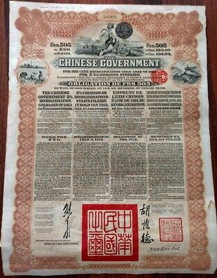 China 1913 Chinese Government Reorganisation 20 Pounds Coupons UNC Bond Loan BIC