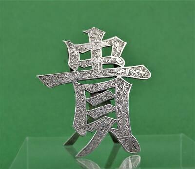 Antique Chinese Export Silver Menu Holder Flower cut face Shan Ji  Retailed K.L