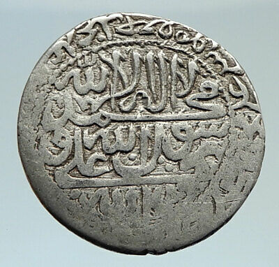 1729-1732 AD ISLAMIC Safavid Dynasty Tahmasp II Genuine Silver Coin i75418