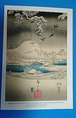 Vintage Print Tale Genji Viewing in Snow Landscape Lithograph Japan Hiroshige