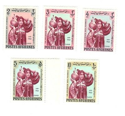 Afghanistan Afghanistan 1963-64 Appendix Issues Mnh Stamps