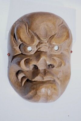 Chinese Old Wood Carved Mask Wall Hanging