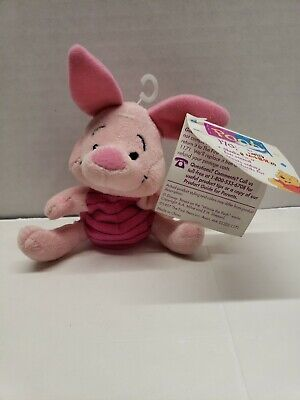 Small Piglet Plush Rattle  Nwt