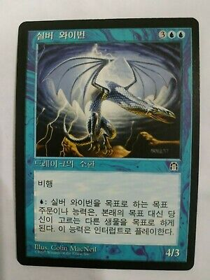 White Stronghold Mtg Magic Rare 1x x1 1 PLAYED Pursuit of Knowledge