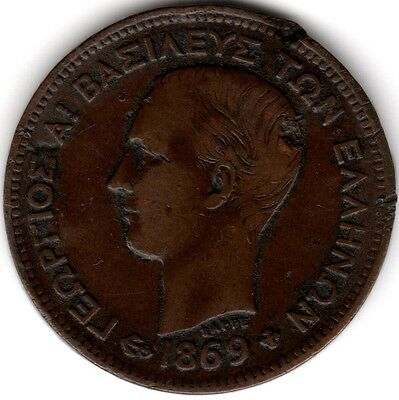 1869 BB Greece 5 Lepta | Pennies2Pounds