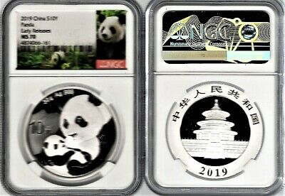 2019 China 10 Yuan Silver Panda NGC MS70 Early Releases - Panda Label